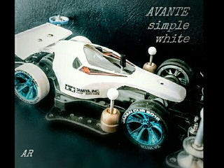 white avante simple AR